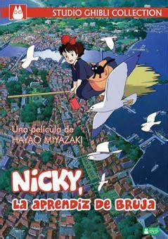 Nicky, la aprendiz de bruja | Wiki Studio Ghibli | Fandom ...