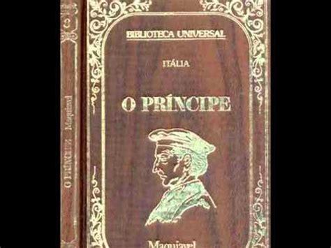 Nicolau Maquiavel e Suas Obras   YouTube