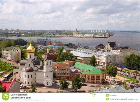 Nizhny Novgorod editorial photo. Image of buildings ...