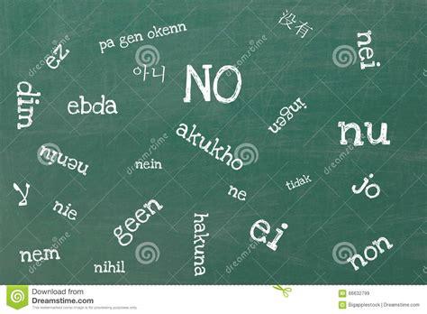 NO stock image. Image of words, translate, translation ...