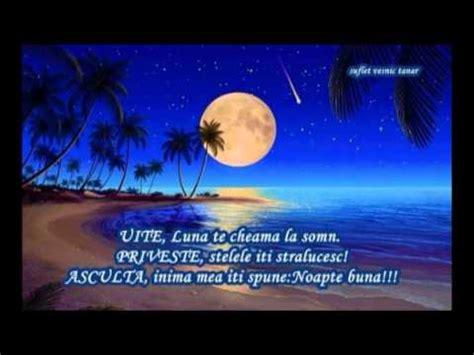 Noapte buna!   YouTube