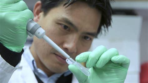 Non invasive oral cancer diagnostic tool   YouTube