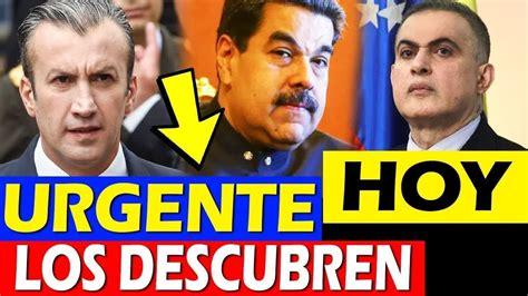 NOTICIAS DE ULTIMA HORA Venezuela Hoy  Los DESCUBREN ...