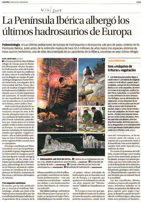 Noticias Del Espacio Recientes   SEONegativo.com