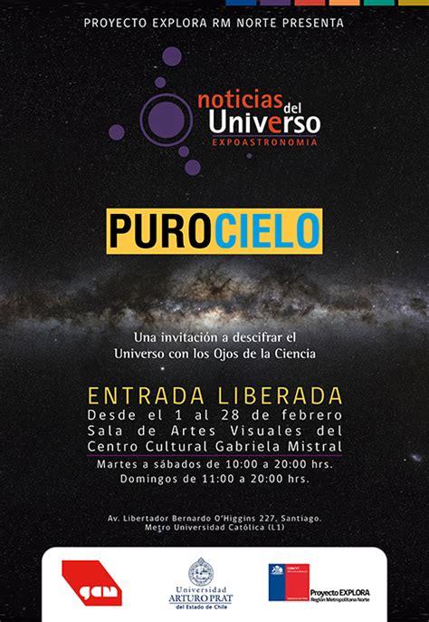 «Noticias del Universo» y «Puro Cielo» en el GAM, Santiago ...