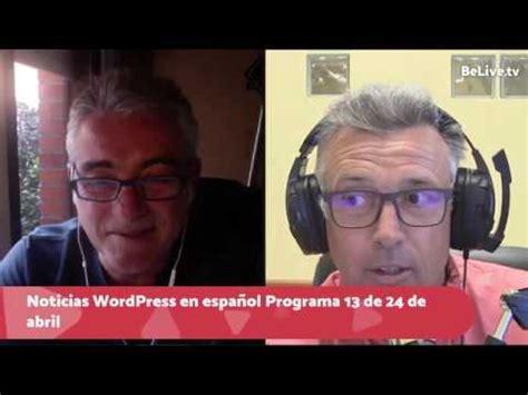 Noticias WordPress en español programa 13   YouTube
