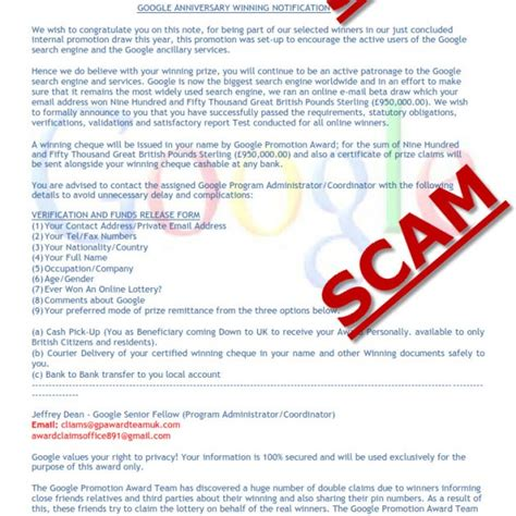 Notification 0101   Free E Mail Scam Alert