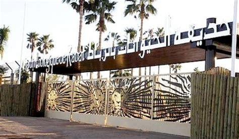 Nouvelles espèces animales au zoo de Rabat   Barlamane