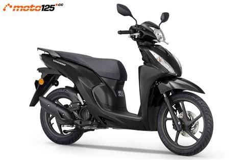 Novedades 2021   Honda SH Mode 125   Moto125