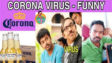 Novel Coronavirus Funny Explains in tamil   YouTube