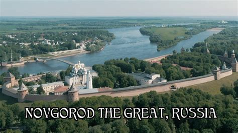 Novgorod The Great, Russia. Founded in 859. Father of ...