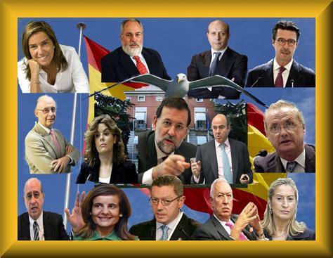 Nuestra vida: El gobierno de Mariano Rajoy