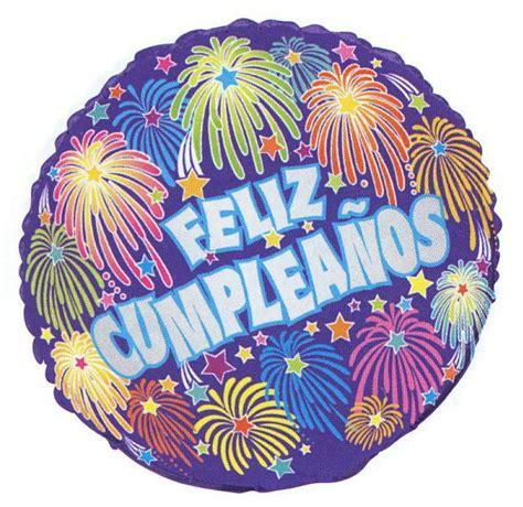 Nuestras celebraciones: CUMPLEAÑOS FELIZ, CUMPLEAÑOS FELIZ...