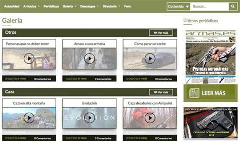 Nueva página web Armas.es