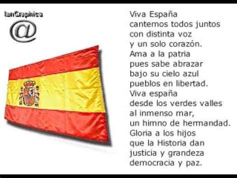 Nuevo Himno de España   YouTube