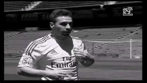 Nuevo himno del Real Madrid   María Castillo   YouTube