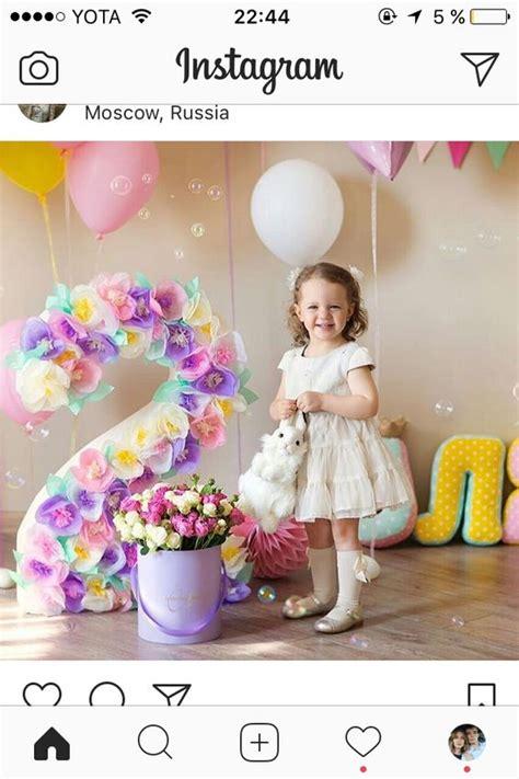 numeros decorados para cumpleaños de niña   Ideas Bonitas Para