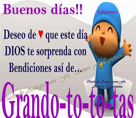 Oasis de Amigos con Fe Amor y Esperanza: Buenos días