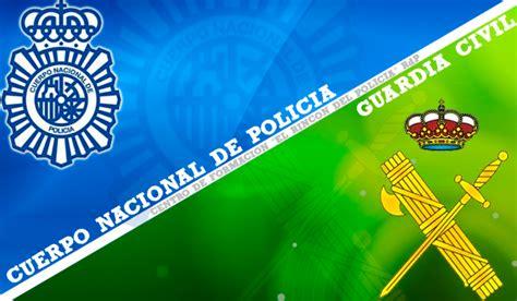 OFERTA DE EMPLEO PÚBLICO 2014   POLICIA NACIONAL Y GUARDIA ...