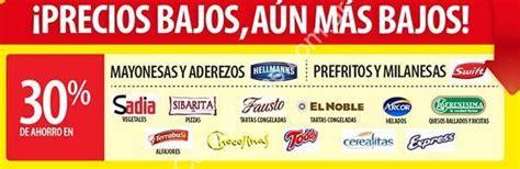 Ofertas Walmart Argentina Fin de semana 13 al 16 de abril 2017