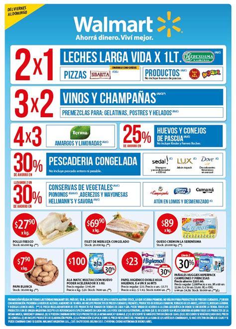 Ofertas y Promos en Argentina