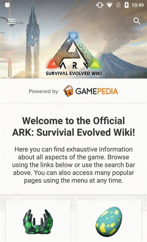 Official ARK Wiki for Android   APK Download