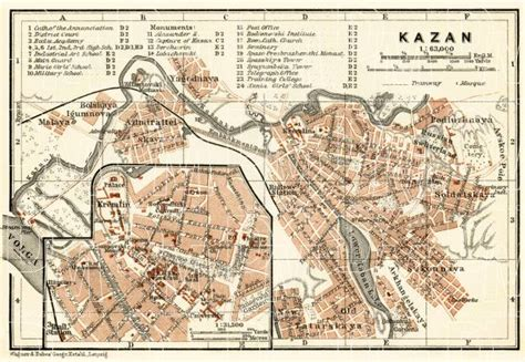 Old map of Kazan  Казань  in 1914. Buy vintage map replica ...