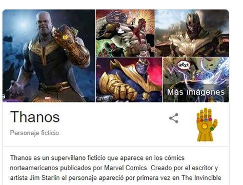 OMG! Guante De Thanos Llega a Google Y Desaparece Todo