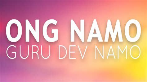 ONG NAMO GURU DEV NAMO | 108 Times Chords   Chordify