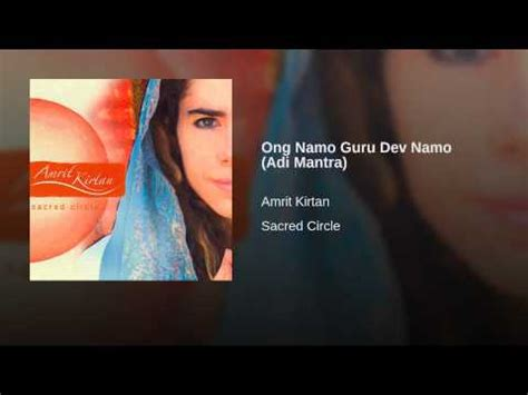 Ong Namo Guru Dev Namo  Adi Mantra    YouTube