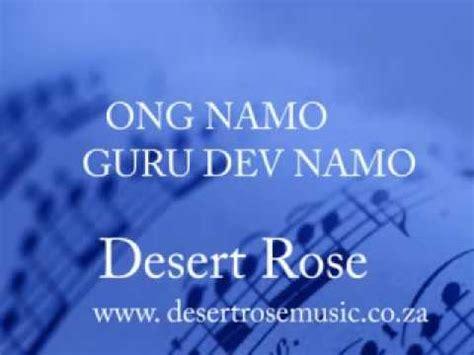 Ong Namo Guru Dev Namo by Desert Rose   YouTube