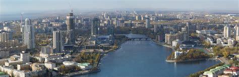Opinión Aérea Panorámica De Ekaterimburgo, Rusia Foto de ...