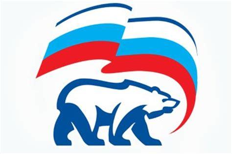 Opiniones de Rusia Unida