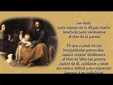 Oración a San José   YouTube