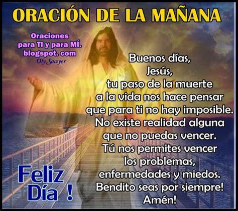 ** ORACIÓN DE LA MAÑANA...Buenos días, Jesús, tu paso de ...