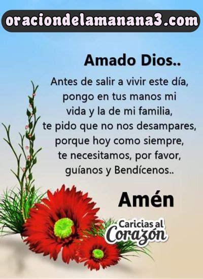 Oración de la mañana católica