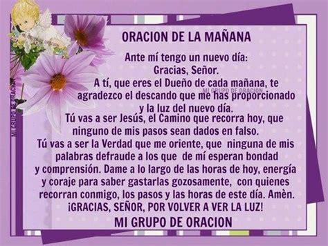 oracion de la mañana catolicas   Saferbrowser Yahoo Image ...