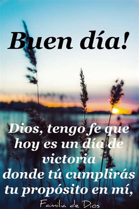 Oración de la mañana / Gracias Dios / un nuevo día ...