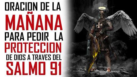 ORACION DE LA MAÑANA  PIDIENDO LA PROTECCION DE DIOS A ...
