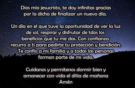Oración de la noche católica   Oración de la noche
