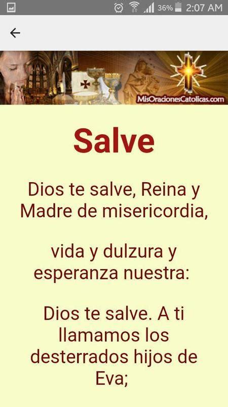 Oracion La Salve Regina for Android   APK Download