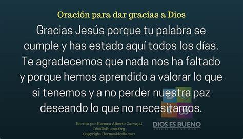 Oración para dar gracias a Dios   Beliefnet