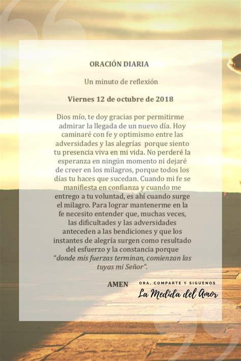 #OraciónDiaria   Oración diaria, Perder la esperanza y Dar ...