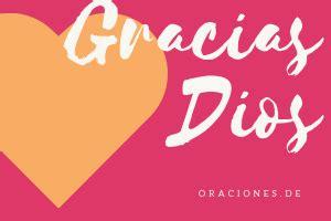 Oraciones de agradecimiento a Dios 【Gratitud por la vida】
