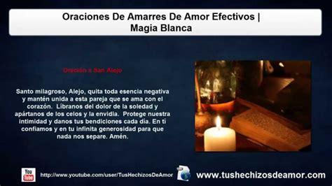 Oraciones De Amarres De Amor Efectivos   Magia Blanca ...
