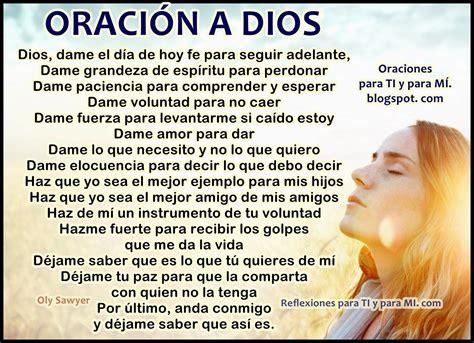 Oraciones para TI y para MÍ: ***ORACIÓN A DIOS | Oraciones ...