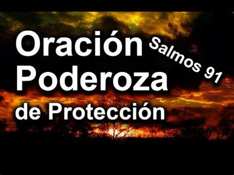 Oraciones Poderosas de Proteccion #Salmos 91   YouTube