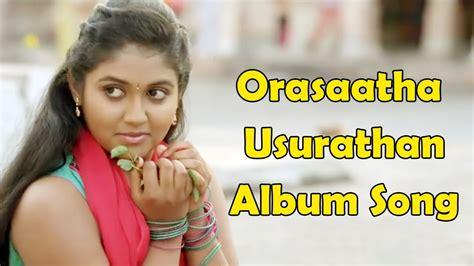 Orasadha Usurathan Album Song | 7UP Madras Gig   YouTube