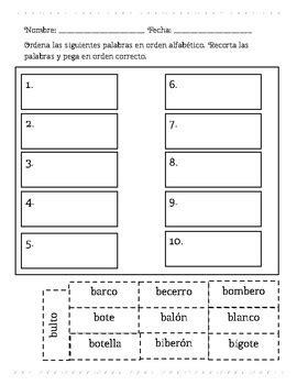 Orden Alfabético by Educando Mis Tres Angeles   TpT