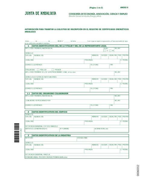 Orden de 9 de diciembre de 2014, por la que se regula la ...
